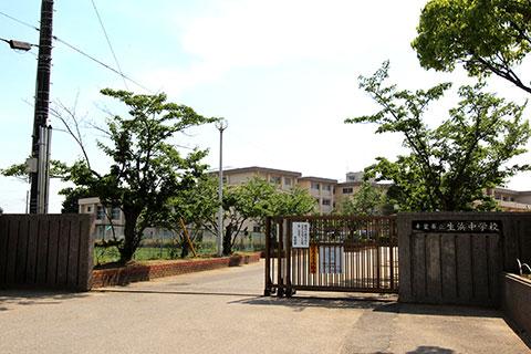 生浜中学校約1.1㎞