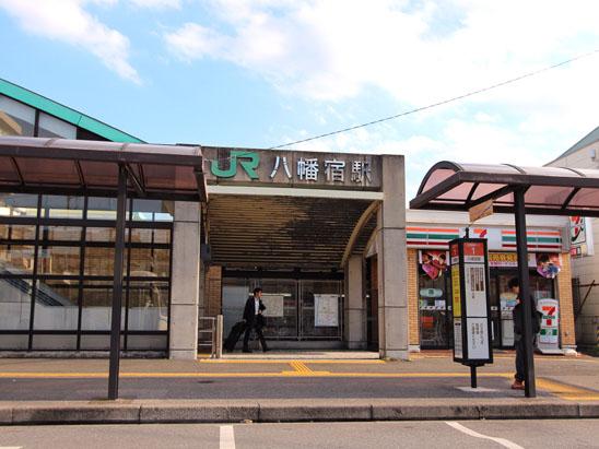 JR内房線八幡宿駅
