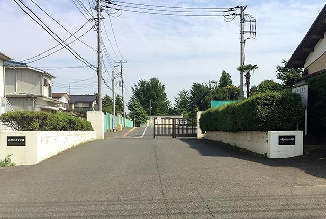 """""""八街中央中学校約700m""""/"""